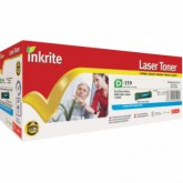 Compatible Dell KU051 Cyan Laser Toner Cartridge